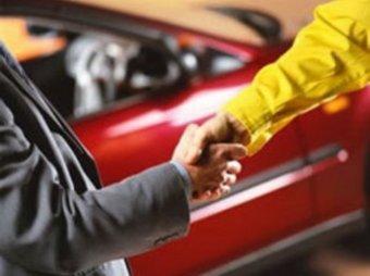 Купля продажа авто по генеральной