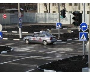 Правила дорожного движения теория 2014, Сайт гибдд штрафы по гос номеру