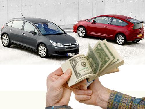 продажа автомобилей фото кредит