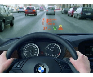 Head-Up Display или проектор на лобовое стекло