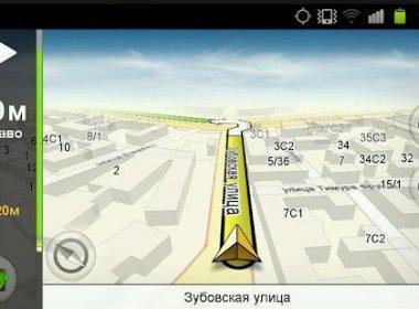 Полезные мобильные приложения для водителей